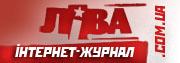 ЛІВА.com.ua
